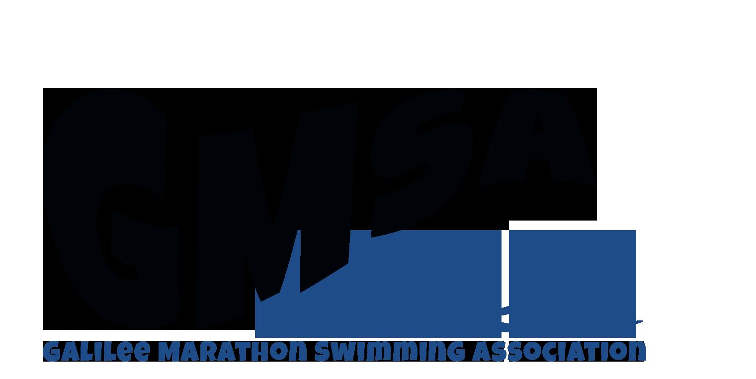 Galilee Marathon Swimming Association Full Logo
